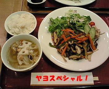 ジャーン、豆腐ハンバーグ&豆スープ♪